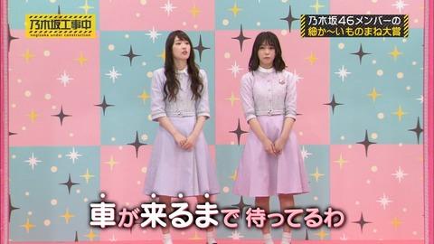 kawago1