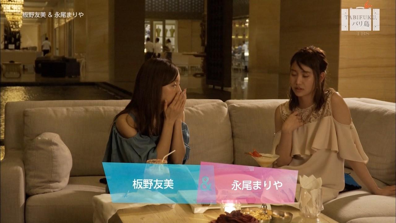 【動画】元AKB永尾まりや、卒業してAKBの看板の大きさに気づく 他