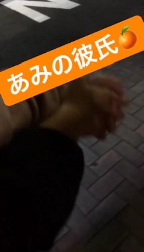 sukyan