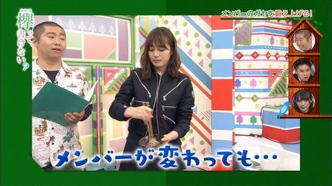 【悲報】欅坂46、けやかけでMCの澤部に完全に愛想尽かされた模様・・・【欅って、書けない?】
