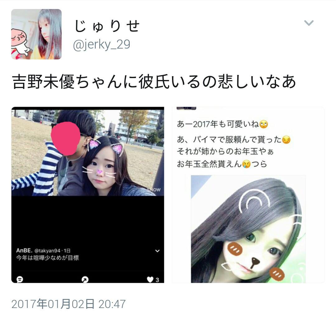 AKB48大西桃香がホテルに男を呼び込んでいた様 …