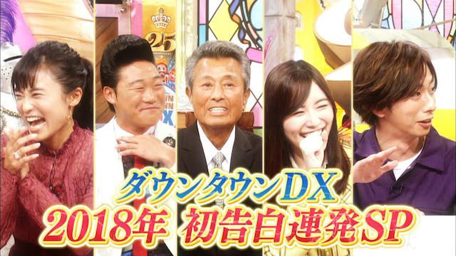 【湯浅男泣き】松井珠理奈さん、『ダウンタウンDX』に出演した結果、好感度は上がらずに…wwwwwww