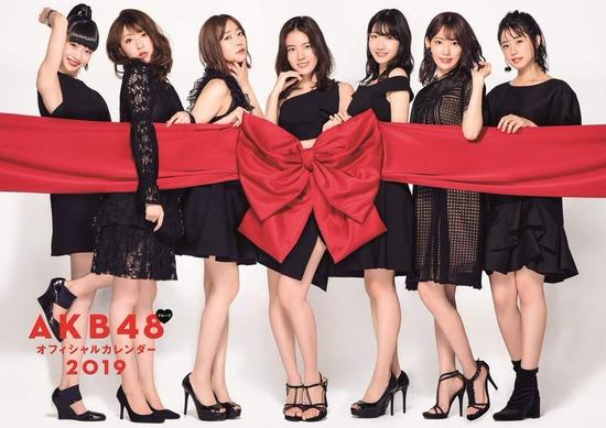 98c52faf-s