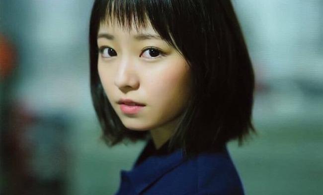 imaizumiyui-660x400