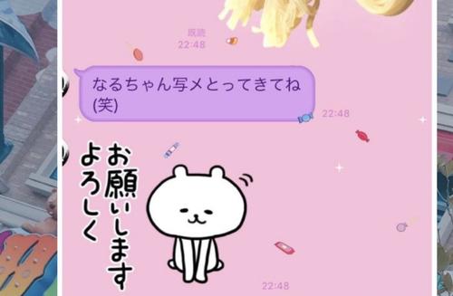 SnapCrab_NoName_2017-9-29_13-52-30_No-00