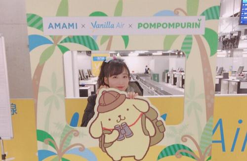 SnapCrab_NoName_2017-12-14_19-6-52_No-00
