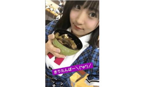 SnapCrab_NoName_2017-11-26_12-5-25_No-00