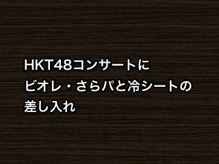 20180403tv004