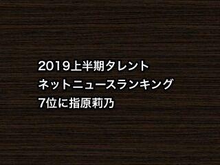20191213tv002