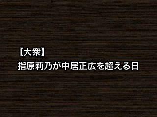 20170313tv005