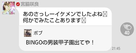 20141022sakura001