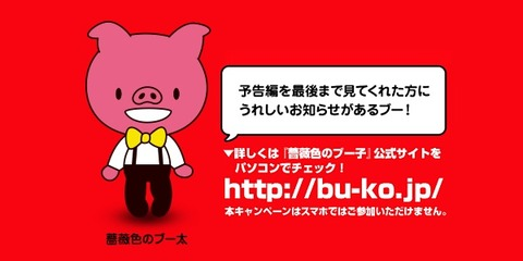 20140509buko001