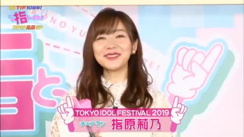 20190101konoyubi001