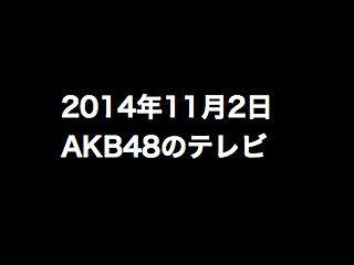 20141102tv000