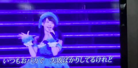 20140201soresuki005