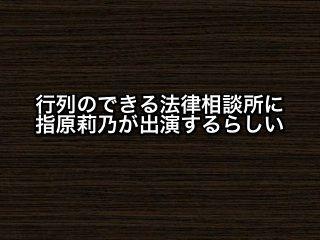20160329gyo001