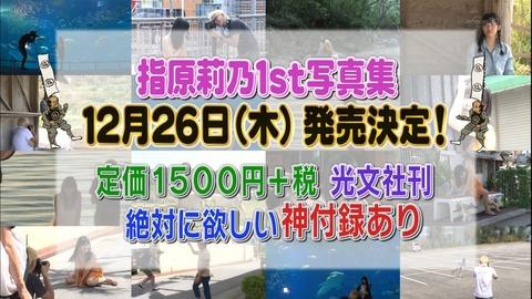 131114-0207580050