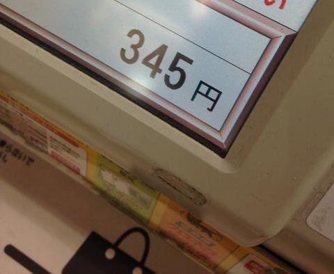 20141127sashiko001