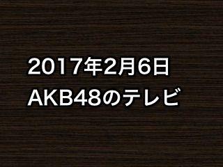 20170206tv000