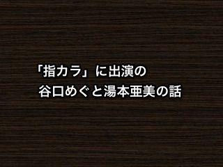 20180916tv001