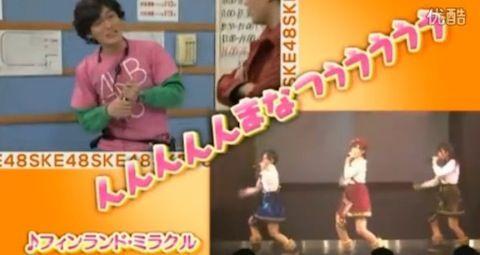 20120312manatsu001