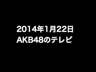 20140122tv000