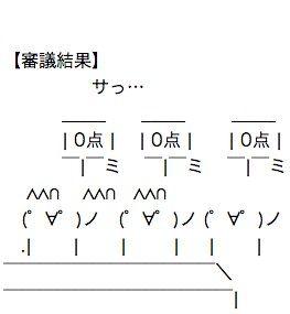 20140123singi001