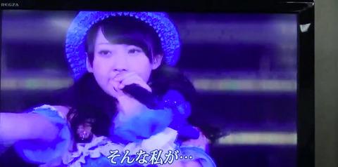 20140201soresuki006