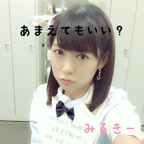 20140825miyuki003