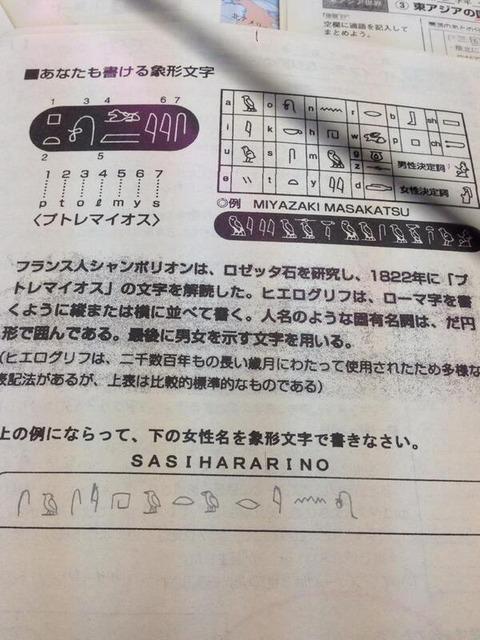 21031207syoukei001