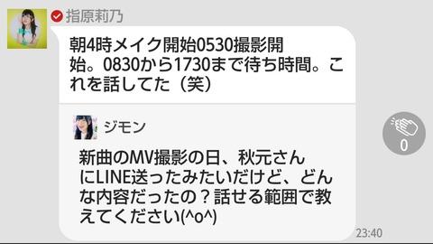 20140927monku001