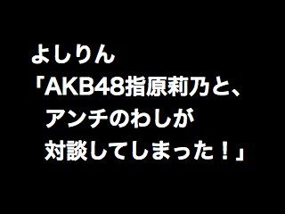 20120929yoshirin001