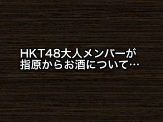 201602222osake001