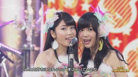 20131206fns008