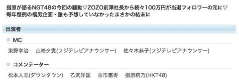 20190111tv005