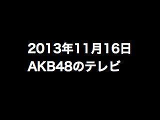20131116tv000