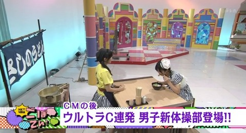 20140823udon-21