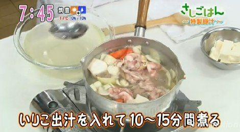 20121122sashigohan-31