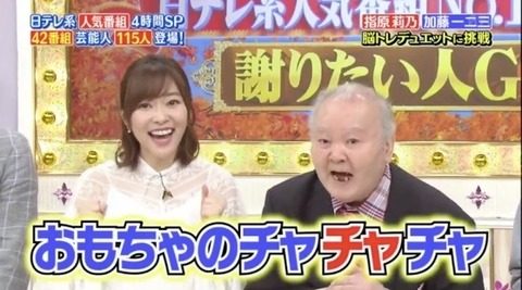20171002hifumin005