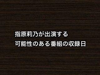 20180317tv001