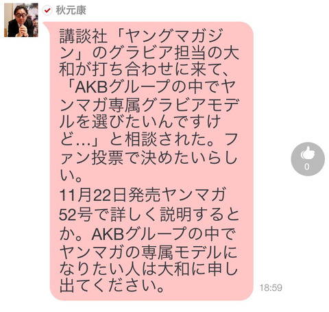 20141010senzok001