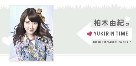20160216yukirin001