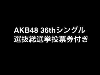 20140321akb001