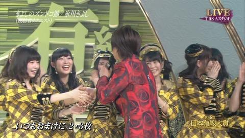 20131211kiyosi001