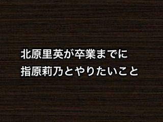 20170824tv001