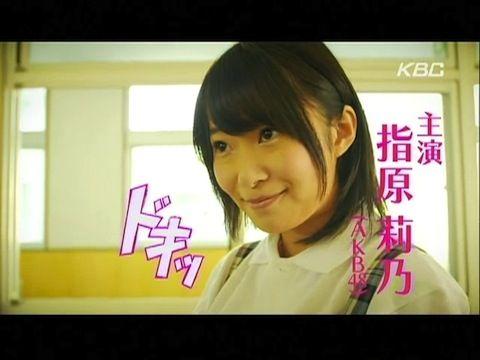 20120302sashihara001