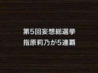 20170617tv001