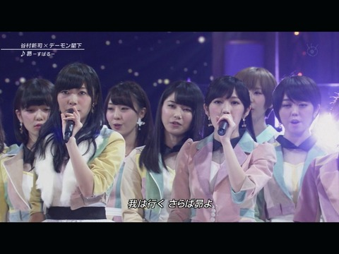 20131206fns012