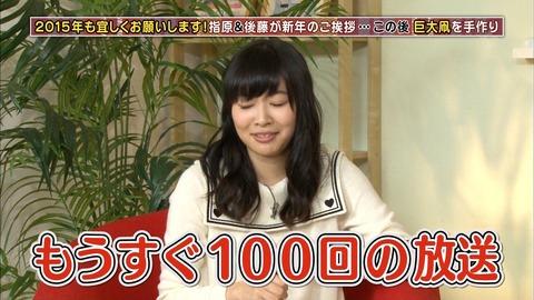 150108-1200580322a