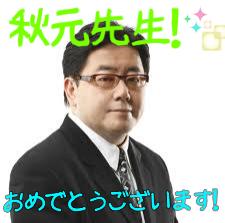 20140502akimoto002